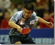 Chen Weixing