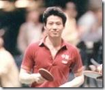 Chen Xinhua