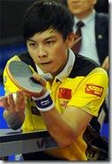 Сhen Qi