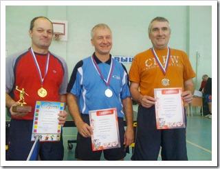 Ветераны настольного тенниса г.Омска 50 -59 лет