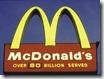 Макдональдс  - реклама настольного тенниса