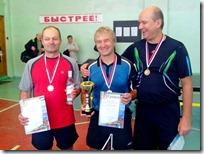 Призеры турнира ветеранов по настольному теннису. г.Омск - 2012