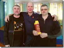 С. Набатов, В.Шмаль, А.Федюк