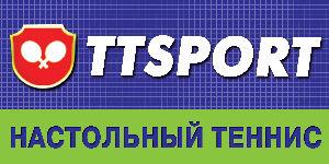 TTSPORT — Лучший выбор для каждого